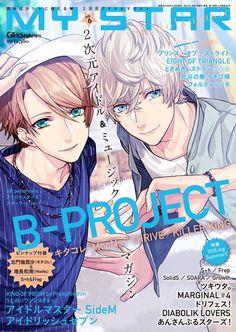 B Project: Kodou Ambitious Hot Anime Guys, I Love Anime, Anime Boys, Manga Boy, Anime Manga, Anime Art, Kawaii Cute, Kawaii Anime, Anime Sisters