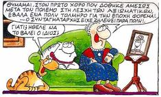Castrato, by Arkas Funny Photos, Things To Think About, Jokes, Lol, Comics, History, Cappuccinos, Laughing, Funny Stuff
