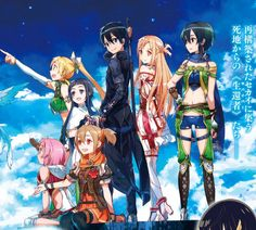"Crunchyroll - Japanese Release of ""Sword Art Online: Hollow Realization"" Game Scheduled"