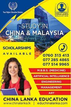 ආයතනය: China Lanka Education - Study in China in English medium. Bee Outline, Study In China, Engineering Management, Google Ads, Data Collection, Online Advertising, Higher Education, Sri Lanka, Announcement