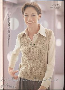 Lets knit series 3663 — Yandex. Yarn Needle, Knitting Stitches, Rubrics, Knit Crochet, Crochet Vests, Men Sweater, Album, Clothes For Women, My Style