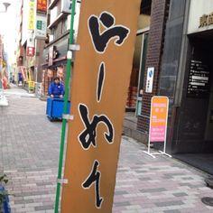 日本的な縦書き