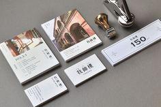 牧師樓 - 古蹟庭園咖啡   Onion Design Associates