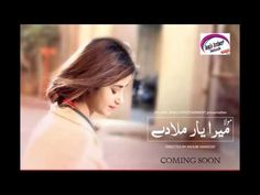 Mera Yaar Milade Full OST Song by Rahat Fateh Ali Khan 2016
