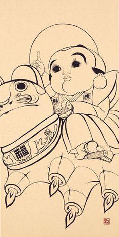 Messenger by Kumi Machida
