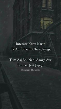 1956 Best shayari images in 2019 | Urdu quotes, Poetry quotes, Dil se