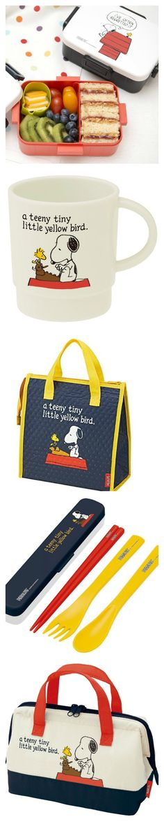 Get excited for lunch! Snoopy is serving up fun and food with adorable containers, bags, tableware, water bottle, mugs and so much more! Start Shopping at CollectPeanuts.com.
