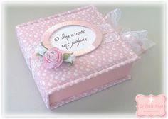 "Le Petit Ange: Χειροποίητο μικρό κουτάκι ""Ο θησαυρός της μαμάς""(K..."