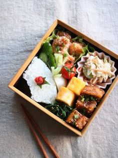 Japanese Bento Boxed Lunch お弁当