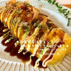 魔法と粉で失敗なし♡とんぺい焼き♡ Omelette, Frittata, Home Food, Japanese Food, Baked Potato, Food And Drink, Chicken, Cooking, Ethnic Recipes