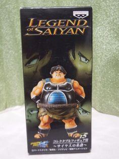 NEW Dragon Ball KAI Legend of Saiyan DWC 15 Panpukin Figure Mega Rare