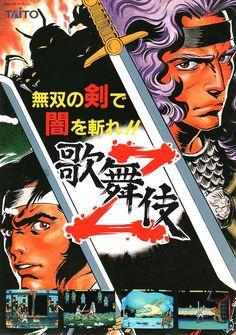 Kabuki-Z / Arcade flyer / Taito / 1988 Video Game Posters, Video Game Art, Movie Posters, Games Box, Old Games, Retro Video Games, Retro Games, Japanese Video Games, Pc Engine