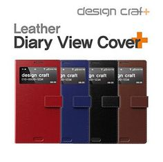 LG G PRO 2 Design Craft Leather Diary View Cover