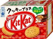 Kit Kat Cookie Plus, Japan 2009
