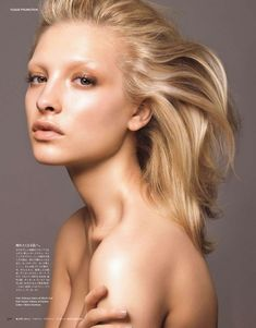 Magazine: Vogue Japan October 2012 Title: The Ultimate Nude Photographer: Koichiro Doi Model: Valeria Smirnova Hair: Katsuya Kamo Make-up: Yadim Beauty Fotos, Beauty Make-up, Beauty Shoot, Clean Beauty, Fashion Beauty, Hair Beauty, Beauty Ideas, Daily Fashion, Women's Fashion