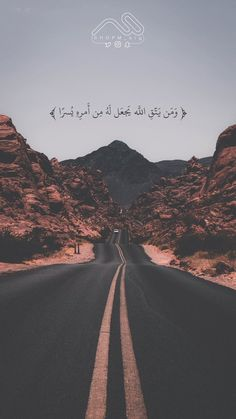 And whoever fears Allah - He will make for him of his matter ease. Beautiful Quran Quotes, Arabic Love Quotes, Beautiful Words, Quran Wallpaper, Islamic Quotes Wallpaper, Quran Arabic, Islam Quran, Duaa Islam, Allah Islam