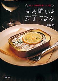 かんたん晩酌缶詰レシピ50 ほろ酔い♪女子つまみ 黒瀬 佐紀子, http://www.amazon.co.jp/dp/4198631239/ref=cm_sw_r_pi_dp_YIx7qb1882R07