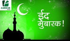 #AadharGroup #EidMubarak