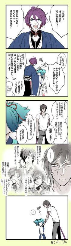 しゃなお(@chikakoshana)さん   Twitter