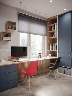 Contemporary Home Office Design Ideas. Therefore the need for home offices.Whether you are planning on including a home office or renovating an old room into one right here are some brilliant home office design ideas to aid you start. Room Design, Interior, Wall Decor Bedroom, Awesome Bedrooms, House Interior, Home Office Design, Small Room Bedroom, Small Rooms, Office Interior Design