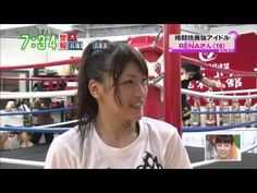 RENA on Zoom in   kick boxing shoot boxing