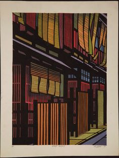 Clifton Karhu East Gion   1981  ap - Love his work, have a few of his prints.