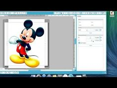 Silhouette Cameo Tutorial How to Load ((FREE ))Font's to your computer to use with your Cameo - YouTube