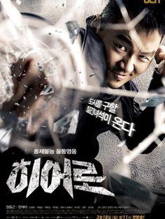 Phim Người Hùng 2013