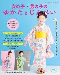 Children's Yukata and Jinbei Kimono - Japanese Craft Pattern Book Pattern Books, Pattern Paper, Craft Patterns, Sewing Patterns, Patterned Sheets, N Girls, Yukata, Book Crafts, Kimono
