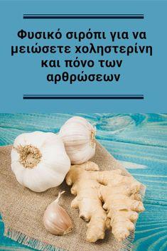 Health Tips, Stuffed Mushrooms, Remedies, Vegetables, Food, Health, Stuff Mushrooms, Home Remedies, Essen