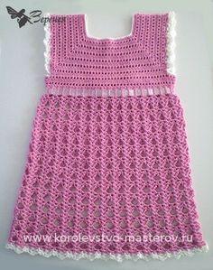 """Летнее ажурное платье """"ФИАЛКА """" на 3 года, взято из инета: Дневник группы """"Вязание для детей"""" - Страна Мам"""