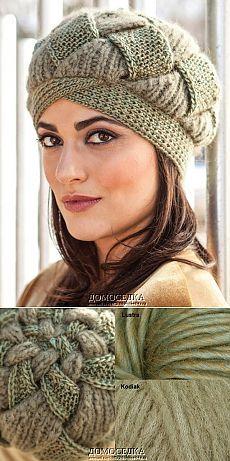Оригинальная шапка спицами | ДОМОСЕДКА ÕPETUS: http://domosed-ka.ru/originalnaya-shapka-spitsami/