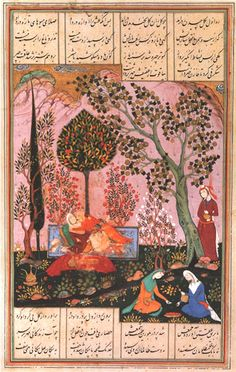 """Supplément persan 1029, folio 107v  Les Cinq Poèmes de Nezâmî, Khosrow et Chîrîn  Les noces de Khosrow et Chîrîn  Ecole safavide, 1620-1624  """"Khosrow se mit d'abord à cueillir maintes fleurs ; alors la belle, telle une rose, se mit à rire.  La pomme et le jasmin étaient pleins de saveur ; tantôt ses seins, belles grenades, tantôt ses yeux, charmants narcisses, étaient l'objet de jeux."""""""