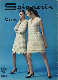VINTAGE 70s KNITTING AND CROCHET PATTERN BOOK    SPINNERIN VARIETY     BOOK 205     Copyright 1970