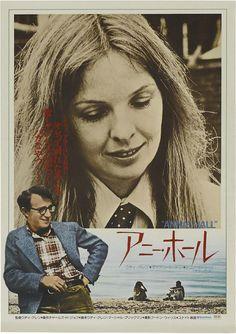 """Japanese movie poster of """"Annie Hall"""", 1977. Veja também: http://semioticas1.blogspot.com/2011/08/semioticas-o-bruxo-e-critica.html"""