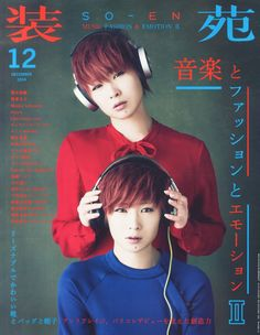 SO-EN magazine (Japan) December 2014 | cover: Shiina Ringo