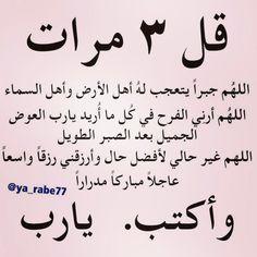 تحفيز وتنمية بشرية ادعم نفسك صور رائعة و معبرة حكم و اقتباسات تعليم داتي أقوال العظماء و المشاهير عبارا Quran Quotes Inspirational Islamic Phrases Quran Quotes