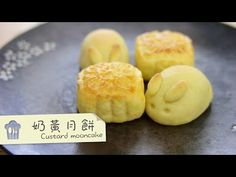 點 Cook Guide – 奶黃月餅 Custard mooncake