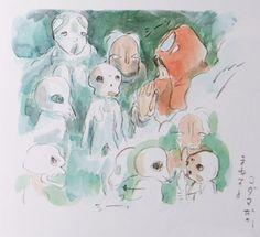 Studio Ghibli © Toho Company © Buena Vista International  by Hayao Miyazaki by Hayao Miyazaki                                          Sourc...