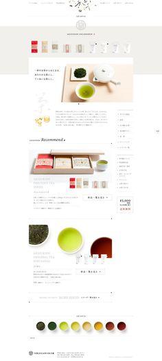 お茶の秋月園オンラインショップ|Life with tea Website Design Layout, Web Layout, Website Design Inspiration, Layout Design, Website Designs, Food Web Design, Best Web Design, Tea Website, Food Website