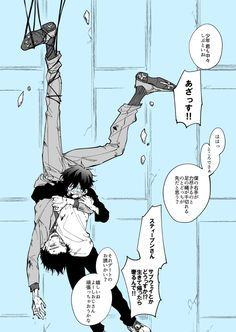 Blood Blockade Battlefront, Anime, Fandoms, Animation, Cartoon, Manga, Twitter, Cute Characters, Avengers