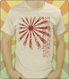 Japan T-shirt - Awesome shirt for $6