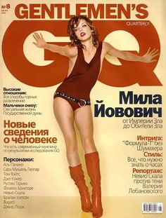 Gq Magazine, Magazine Covers, Elle Marie, Milla Jovovich, Esquire, Vanity Fair, Most Beautiful Women, Playboy, Gentleman