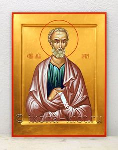 The Apostle Peter