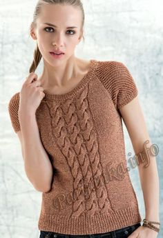 Пуловер (ж) 11*125 Phildar №4826