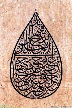 calligrapher Mohammad Haddad 3 by ~ACalligraphy