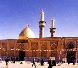 حضرت ابولفضل عباس(ع) - کربلاي معلا
