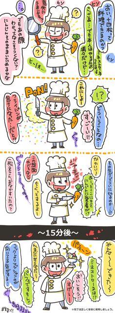 「ツイッターにUPしたおそ松さん絵、漫画まとめ1」/「unimaru」の漫画 [pixiv]