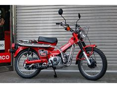 Honda CT 110 (The '91 is pretty cool too)