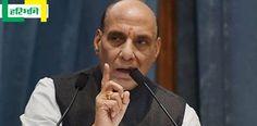 सपा को सत्ता में रहने का अधिकार नहीं: राजनाथ सिंह http://www.haribhoomi.com/news/up/lucknow/rajnath-singh-says-sp-government-has-no-right-to-continue/39617.html